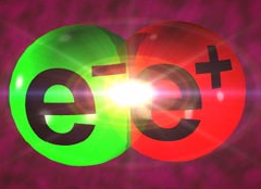 Позитрон, это античастица электрона.