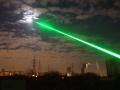 Луч бозонов, называемых фотонами