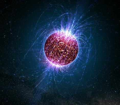 Гипотетический объект -- шар конденсата квантового поля
