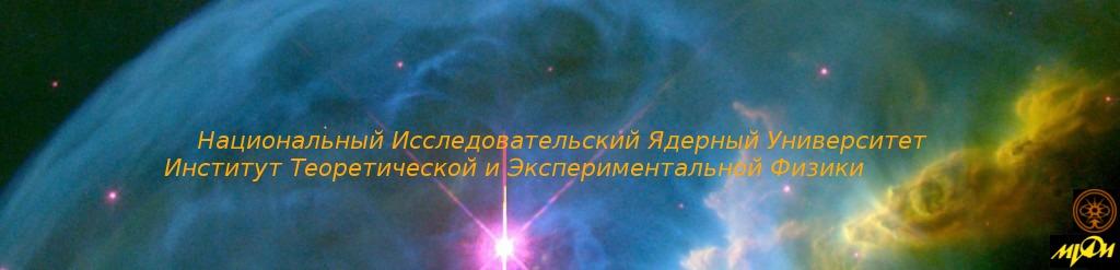Олег Юрьевич Маркин, репетитор