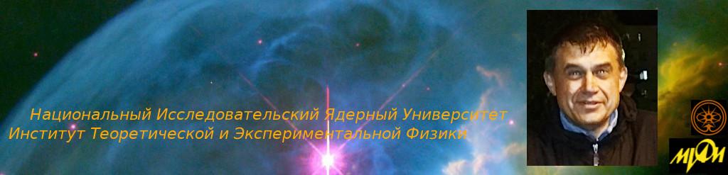 Олег Юрьевич Маркин
